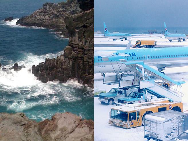 Corea del Sud: in 90 mila bloccati per la neve nel paradiso dei turisti