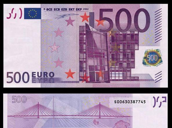 Cliccare sulle frecce per ingrandire la banconota da 500 euro