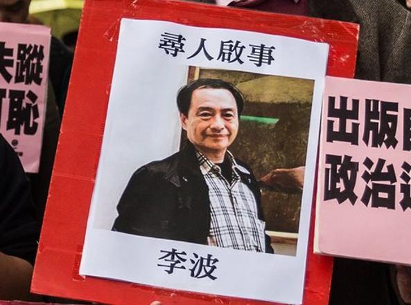 Lee Bo, 65 anni (Afp)
