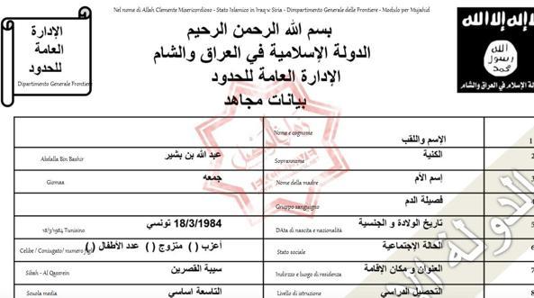 Uno dei documenti pubblicati da  Zaman al-Wasl tradotto in italiano (clicca in alto a destra sull'immagine per ingrandire)