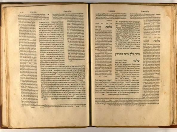 Una copia del Talmud di Daniel Bomberg