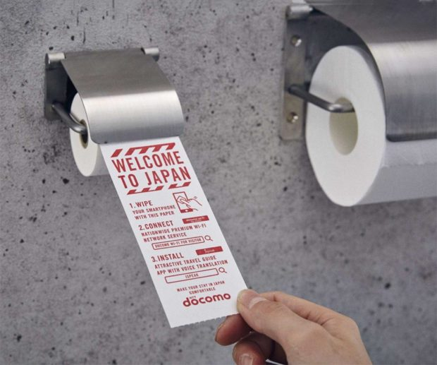 japan_cell_phone_toilet_paper_1-620x517.