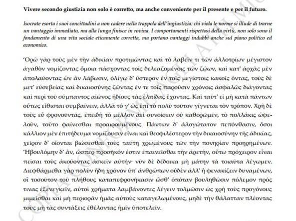 Maturit 224 2016 Ecco La Traduzione Del Brano Di Isocrate E