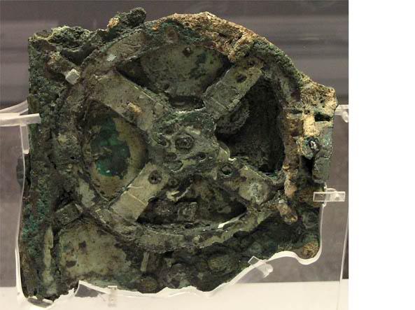 Il frammento più grande, conservato al Museo Nazionale di Atene