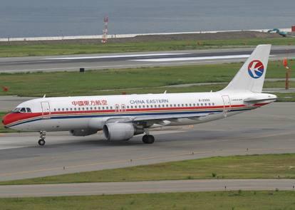 I 23 mila aerei che volano ogni giorno e il dominio di airbus e boeing - China eastern airlines vietnam office ...