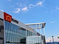 Mille assunzioni previste nell'Elnòs Shopping di Ikea Centres
