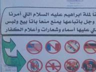 Calcio, l'Isis vuole frustare i tifosi che vestono maglie dei grandi club