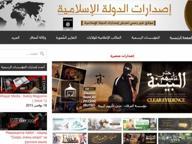 Perugia: espulsa colf marocchina che «studiava» da jihadista