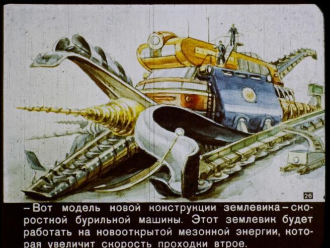 Trionfo del comunismo e navi spaziali: come i sovietici immaginavano il 2017 foto