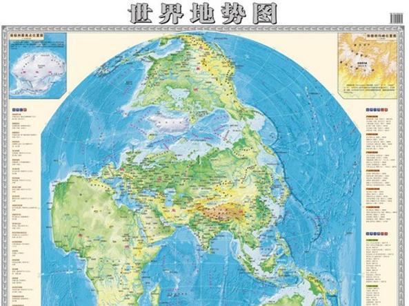 Mattarella in Cina: oggi vede Xi