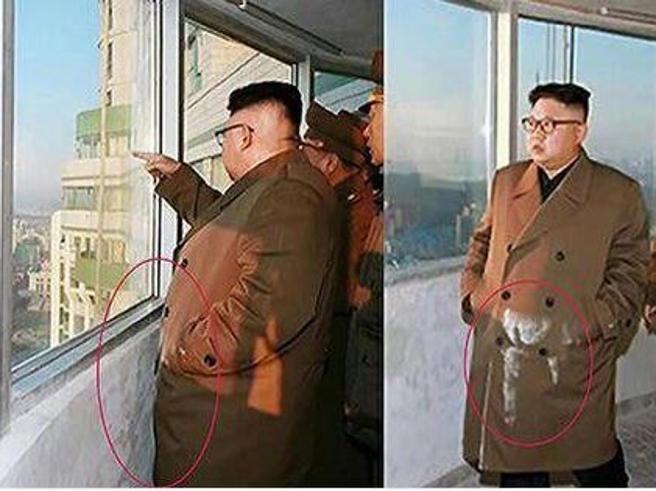 Kim e i problemi con l'intonacola foto è virale   Immagini simbolo