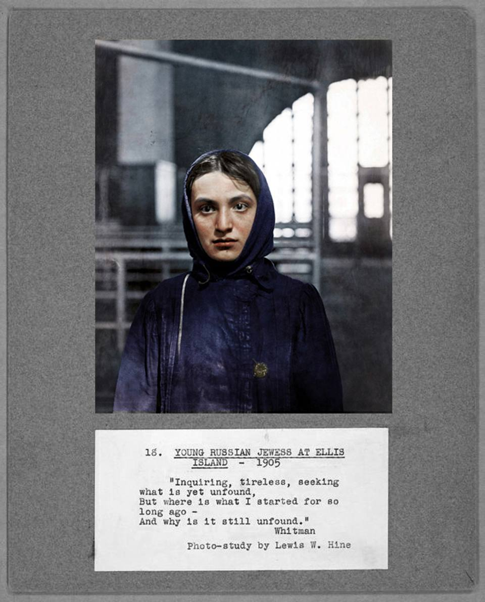 La giovane ebrea