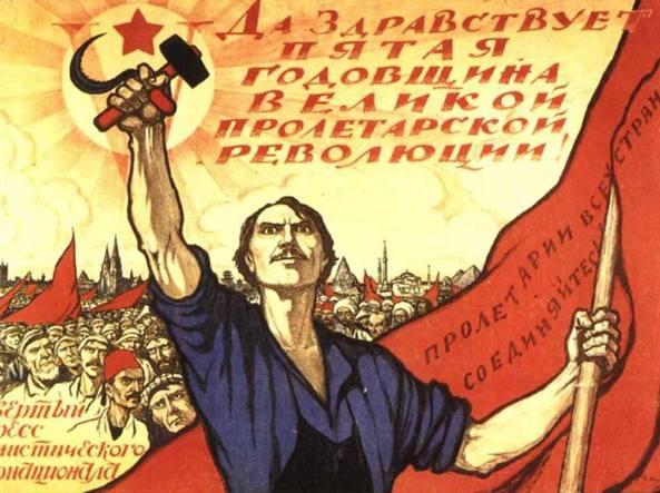 Un manifesto sovietico di propaganda stampato per il quinto anniversario della rivoluzione bolscevica