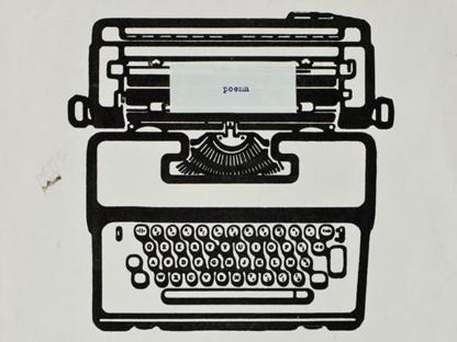 Giulia Niccolai (1934), «Macchina_da_scrivere_oggetto» (1976, stampa su carta), Rovereto, Trento, Museo Mart