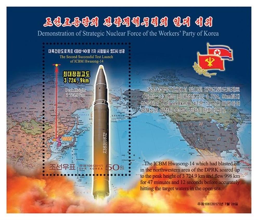 Missili su poster e francobolli, la propaganda di Kim Francobolli%20corea_MGZOOM