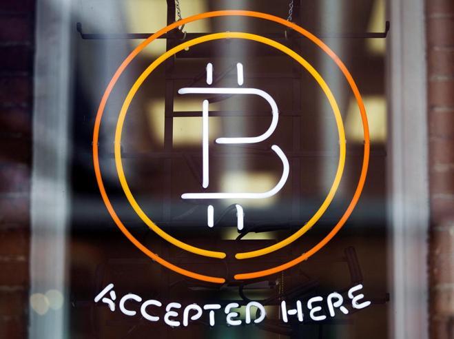 Bitcoin, il Mufti del Cairo lancia una fatwa contro la criptovaluta