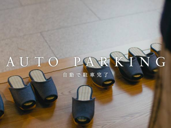 Ecco a voi pantofole, cuscini e tavolini… a guida automatica