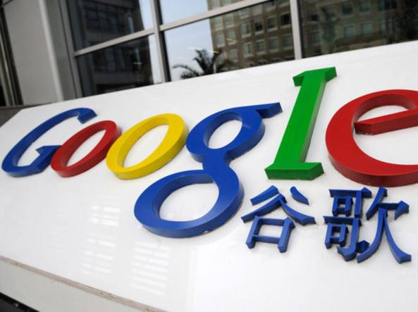 Google torna in Cina con l'autocensura