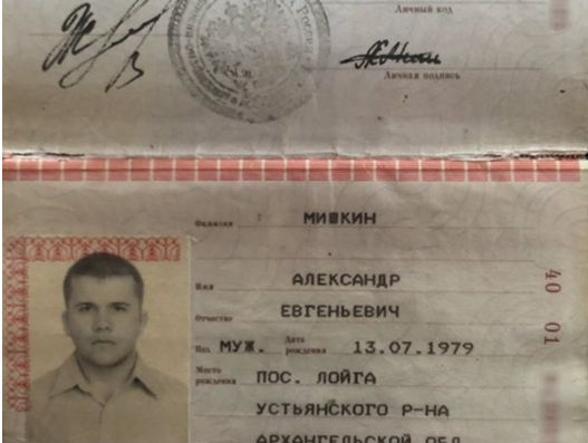 Il passaporto ottenuto da Bellingcat a nome Alexander Mishkin, vera identit