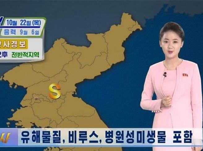 Corea del Nord: minaccia Covid dalla Cina