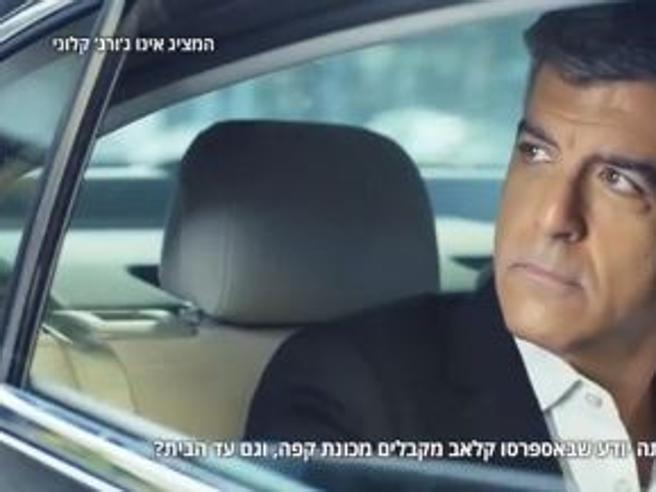 Israele, spot con il sosia di Clooney e Nespresso fa causa