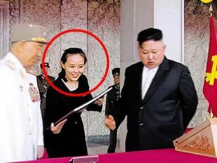 Kim Yo-jong con il fratello Kim durante una cerimonia ufficiale