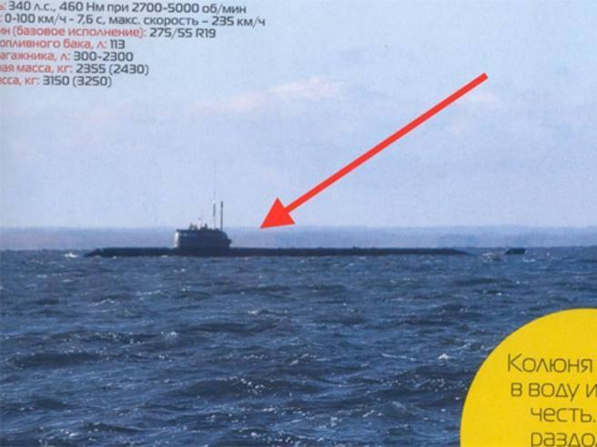 Sottomarino russo segreto rivista di auto pubblica la for Sottomarino italia