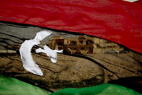 bandiera vecchio regno di Libia