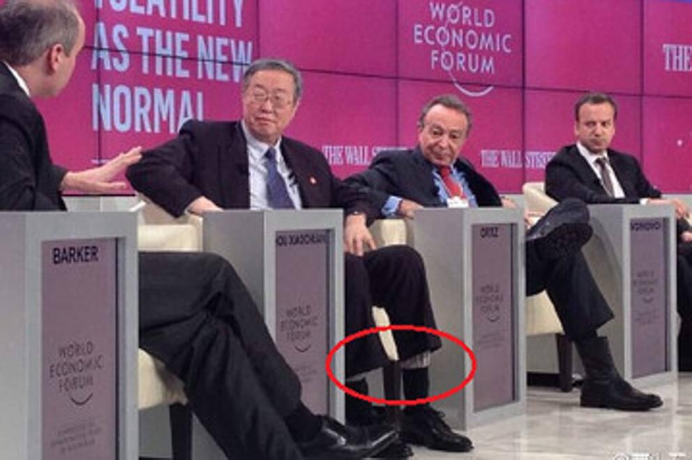 stile limitato 2019 autentico speciale per scarpa Calze animalier e polsini cifrati Tutti i look di Davos ...
