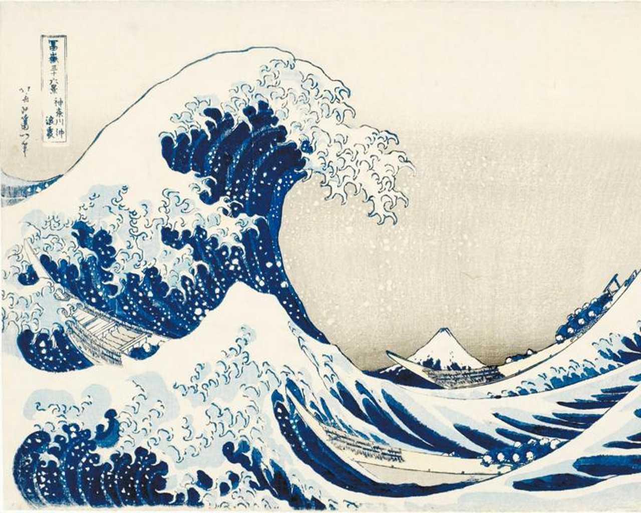 La Tranquilla Inquietudine Della Grande Onda Di Hokusai Corriereit