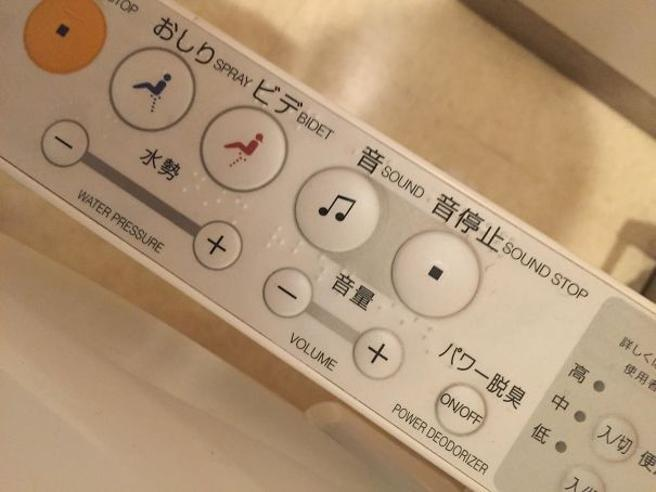 La toilette con la musica, la lampada che si accende a metà: ecco perché il Giappone è un Paese molto diverso dagli altri