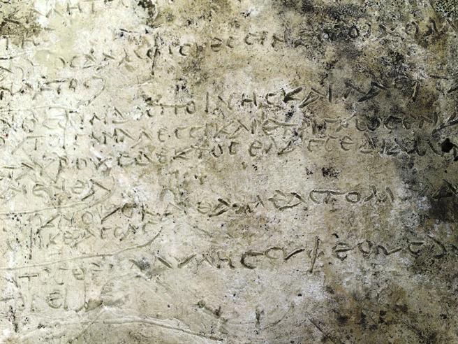 Scoperta in Grecia una tavoletta con i versi dell'Odissea