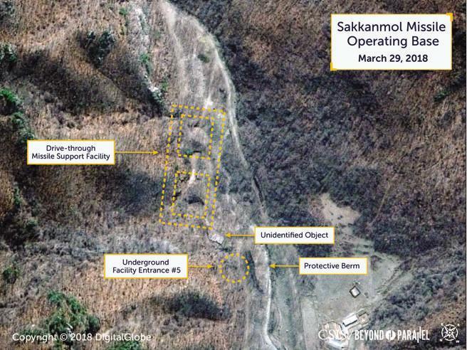 «La Corea del Nord ha 16 basi nascoste  per ultimare i suoi missili nucleari»