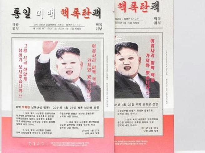 Successo e polemiche per Bomba, la crema idratante di Kim Jong-un