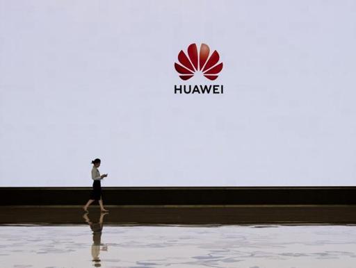 I vestiti nuovi (molto eleganti) della signora Meng di Huawei