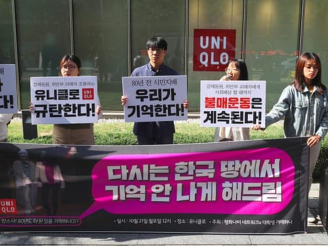 Lo spot di Uniqlo scatena le proteste in Corea del Sud: «Allude al colonialismo»