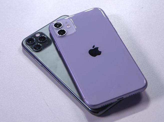 I nuovi iPhone 11 condividono la posizione dell'utente anche se l'impostazione è disabilitata