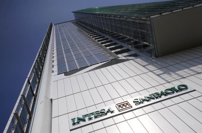 Intesa-Ubi, l'Antitrust: «Fusione allo stato attuale non è autorizzabile»