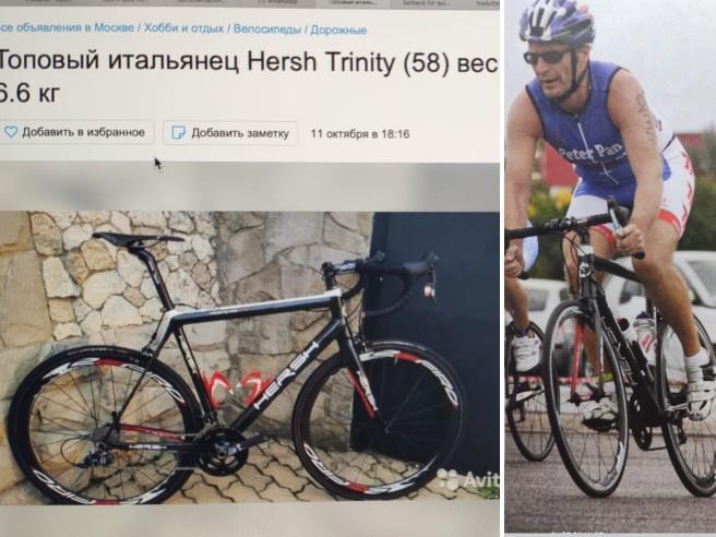 Gli rubano la bici da corsa a Roma, la ritrova sul sito russo d'aste  Boom-furti, circa 400 mila all'anno