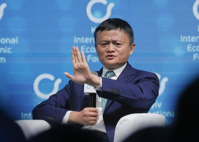 Alipay (Ant Group), vale 200 miliardi di dollari la fintech cinese di Jack Ma