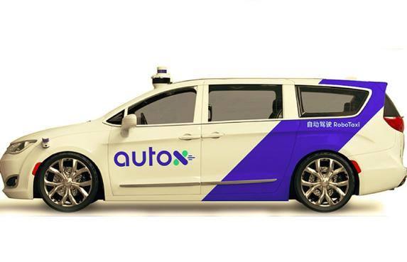 La Cina è pronta a lanciare i taxi senza conducente a Shenzhen