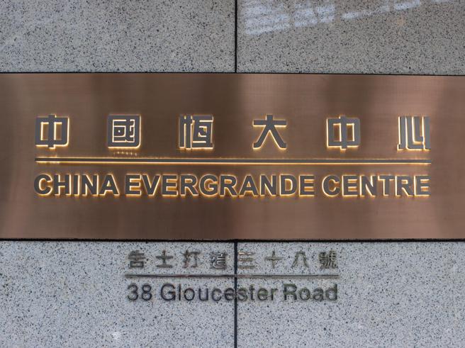 Crac Evergrande, sarà la Lehman cinese?  Le mosse di Pechino e il rischio contagio