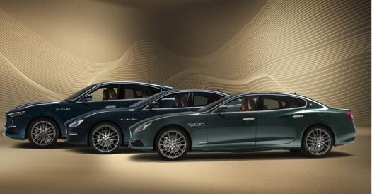 Stellantis, la Maserati si sposta da Grugliasco a Mirafiori