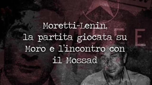 Calendario Mario Moretti.Brigate Rosse Alberto Franceschini L Interrogatorio Di