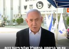 Netanyahu: «Intensificheremo attacchi contro Gaza»