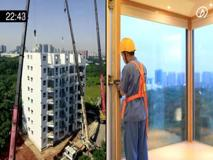 Cina, il palazzo di 10 piani costruito in meno di 29 ore: il timelapse
