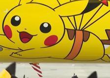 Una compagnia aerea giapponese ha un nuovo aereo dedicato ai Pokemon