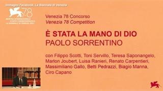 Festival di Venezia, 5 film italiani in concorso: c'è anche Sorrentino