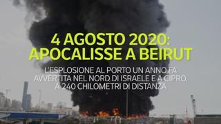 4 agosto 2020, la violentissima esplosione al porto di Beirut