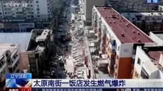Cina: esplosione di gas in ristorante, 3 morti e oltre 30 feriti